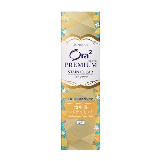 Ora2, 極緻淨白牙膏, 柑橘薄荷, 日本牙膏, 美白牙膏, 牙膏, 日本代購, 日本藥妝, 試用, 體驗